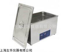 上海左乐品牌10L加热型清洗机ZL10-250A