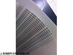 盖茨保力强同步带8MGTC-3280/8MGTC-3600