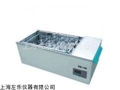 上海左乐水浴振荡器COS-110x50水浴恒温摇床