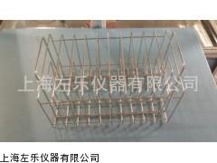 上海均质架不锈钢样品架均质架