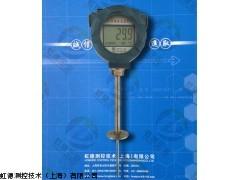 防爆就地温度显示仪