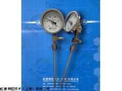 WTYY-1031-X电接点远传温度计