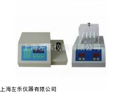 COD快速测定仪ZLXJ-200