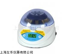 上海左乐品牌迷你离心机ZLMINI-6K