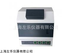 上海左乐四用紫外分析仪ZF-8