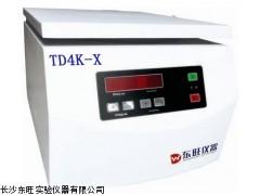 血库专用离心机 TD4K-X价格,长沙东旺离心机,国产离心机
