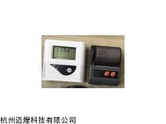 温湿度带打印记录仪,打印型温湿度记录仪