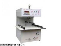 SKZ-10000数显式陶瓷抗折仪价格