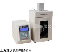 JY92-IID超声波细胞粉碎机浙江宁波生产厂家