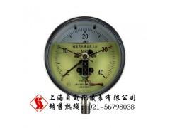YXC-150BFZ不锈钢耐震电接点压力表