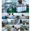 化妆品实验仪器外校/化妆品实验仪器计量/化妆品实验仪器认证