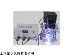 上海氙灯光源ZL-GHX-Xe-300