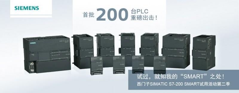 西门子s7-200smart cpu