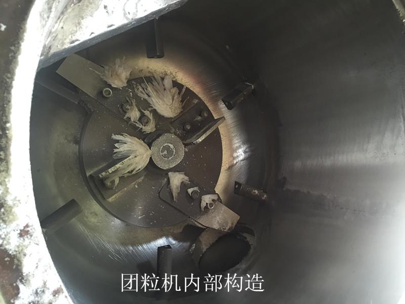 供应斯菲尔塑料薄膜团粒机_供应产品