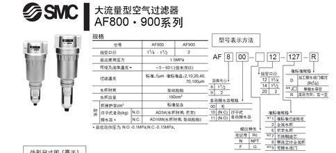 电路 电路图 电子 原理图 484_220