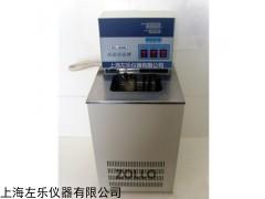 DC-0506低温恒温槽上海左乐仪器有限公司