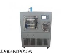 ZL-100GD原位冻干机上海左乐