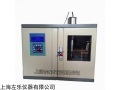ZOLLO-650CT多用途恒温声波提取机
