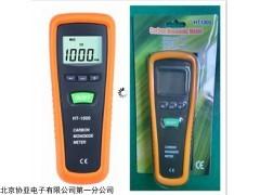 ht-1000迷你一氧化碳计,一氧化碳检测仪,CO检测仪