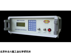 北京便携式热导法氢气纯度检测仪销售