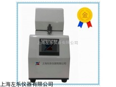 ZOLLO-GTY96高通量组织研磨器生产厂家