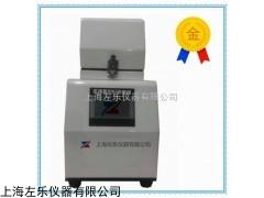 上海ZOLLO-GTY24高通量组织研磨器