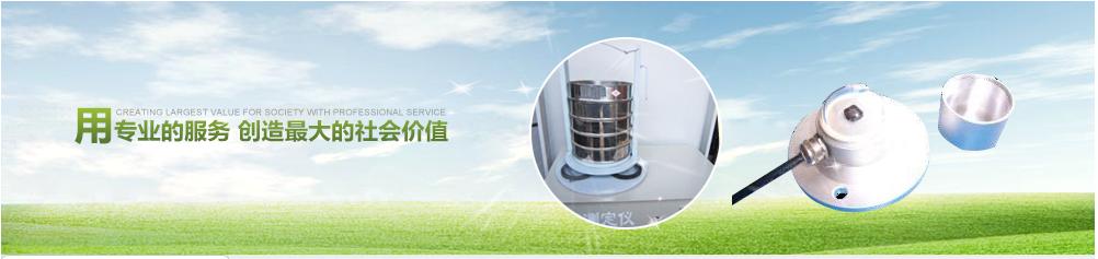 北京美華儀科技有限公司