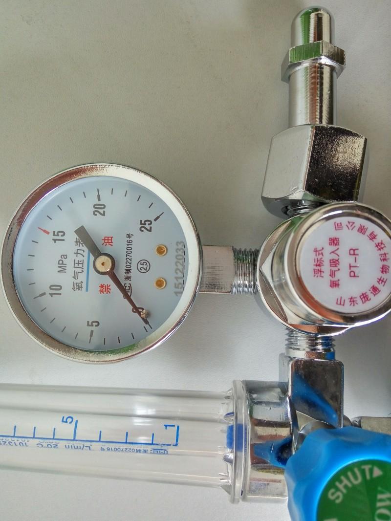 鲁济食药监械生产备20150041号 我司专业生产浮标式氧气吸入器、医用雾化器、产品以过硬的质量,优异的价格畅销国内外  我司大量提供配套CGA870,CGA540,QF-2等上百种配套阀门的浮标式氧气吸入器 欢迎咨询,打样。