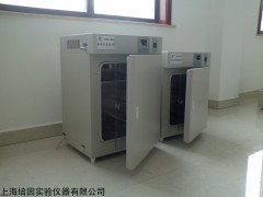 GRP9050隔水式培养箱上海厂家直销350*350*410