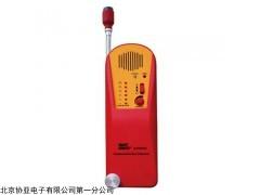 AR-8800A香港希玛可燃气体检测器,可燃气探测器