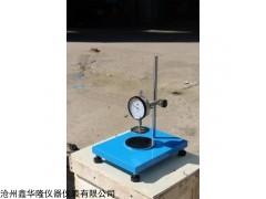 SYL-5板式测厚仪,矿物棉板式测厚仪简介
