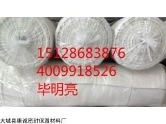 陶瓷纤维布厂家,耐高温陶瓷纤维布