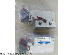 SMC电磁阀,江苏代理SMC气动电磁阀