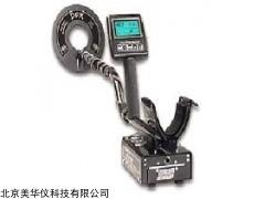 MHY-17035 地下金屬探測儀廠家