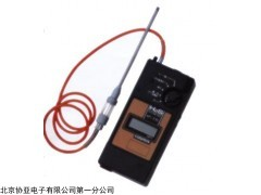 XP-335硫化氢检测仪,日本新宇宙硫化氢报警仪