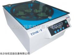 优质液基细胞图片机,细胞血清实验离心机