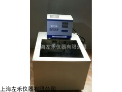 上海SC-25恒温水槽油槽25L