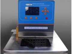 GX-2010高温循环器价格,GX系列高温恒温循环槽
