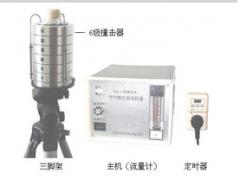 供应FA-1型六级筛孔撞击式空气微生物采样器