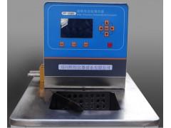 GX-2005高温循环槽,高精度高温恒温循环槽价格多少