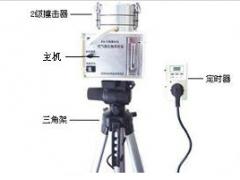 供应FA-2型二级筛孔撞击式空气微生物采样器