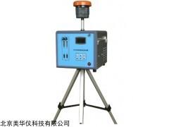 MHY-16970大氣與顆粒物組合采樣器廠家