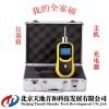 泵吸式氰化氢测定仪,氰化氢检测,HCN分析,多功能气体检测仪