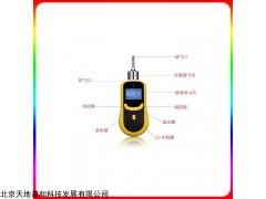 泵吸式氯气测定仪,氯气检测仪,CL2分析仪,天地首和品牌