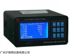 CSJ-D Ⅱ激光尘埃粒子计数器