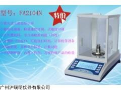 FA2104N电子分析天平