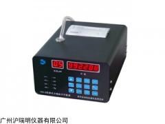 CSJ-C激光尘埃粒子计数器价格-型号-销售
