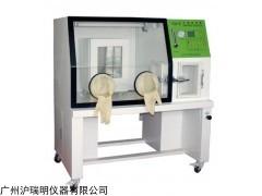 YQX-Ⅱ 厌氧培养箱 生物制药生化培育箱