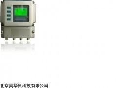 MHY-16919 明渠流量计厂家