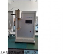 MHY-16916岩心饱和度干馏仪厂家